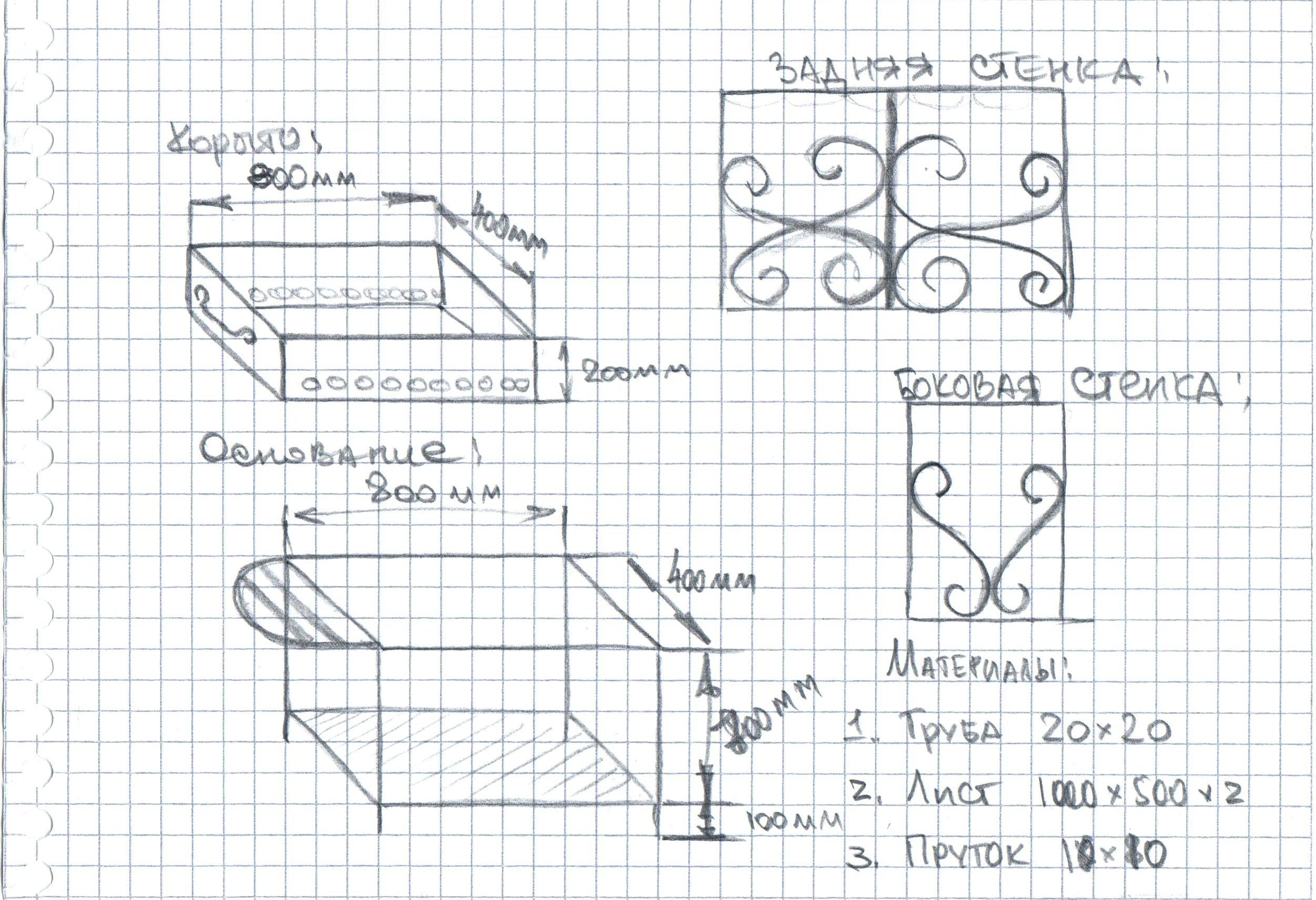 Раскладной мангал-чемодан и мангал-дипломат из металла 84