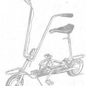 Гибрид велосипеда и самоката