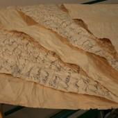 Бумага стилизованная под старинную рукопись.4