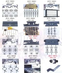 Оправки для GP1-16 на сайте www.machwork.ru