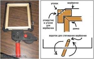 Изготовление рамки для картин своими руками 539