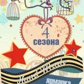 banner21-22fevralya